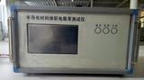 新品推薦粉末電阻率試驗儀