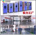 期待与您相见在2021中国国际电池技术展览会