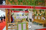 北京鑫特樂專注兒童家具亮相北京展