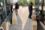 北京低碳清潔能源研究院測斜儀驗收交付