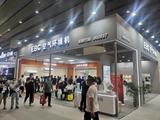 EBC空氣環境機亮相2021年中國建博會獲大眾好評