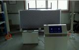 亚欧 斑马法检测仪 光学变形智能测定仪  DP-M3