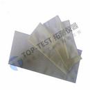 直径11 20 28 42 146 异形乳胶膜 橡皮膜