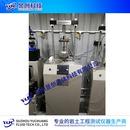 YUC.FLC-1反滤层渗透仪