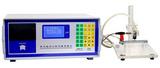 亚欧 金属镀层电解测厚仪 电解测厚仪 金属镀层测厚仪  DP-1