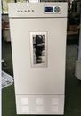亚欧 生化培养箱,培养箱 DP-150L