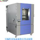 可编程高低温交变湿热试验箱 数据精准 生产产家