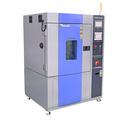 福建供应低温耐寒弯折机材料试验机免费升级