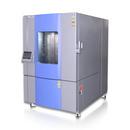 高低温湿热试验箱温湿度循环设备一对一指导