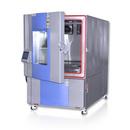 高低温交变试验箱包装机半导体测试福州
