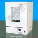 DHP-9272(F)电热恒温培养箱