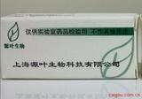 α-倒捻子素/α-mangostin/CAS:6147-11-1/标准品