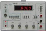 YB1631 高压函数发生器