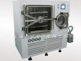 生产型真空冷冻干燥机/液压型真空冷冻干燥机