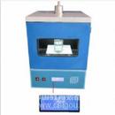 超声波提取机生产厂家 价格 报价