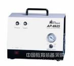 AP-9925,无油真空泵(25L/M)厂家,价格