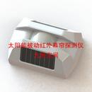 太阳能被动红外幕帘探测仪