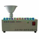 杂质度机/杂质度测定仪/杂质度过滤机 特价