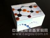 辅酶Q10(Co10)检测试剂盒(比色法)
