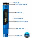 TDS水质测试笔生产/TDS水质测试笔厂家