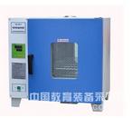 江蘇同君生產的電熱恒溫培養箱HH-B11.500-BS-Ⅱ享優質售后服務