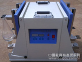 供应垂直倾斜分液漏斗振荡器,全自动液液自动萃取装置价格