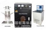 福建福州光化学反应仪装置