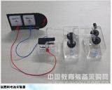 氢燃料电池实验器