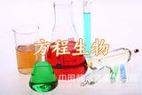 进口牛血清白蛋白(全组份)厂家供应价格