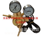 兰州双表头全铜电加热大流量减压器销售