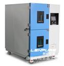上海林频LRHS-234-LV提篮式冲击试验箱GJB150.3