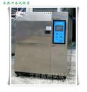 高低温湿热老化箱直销价格