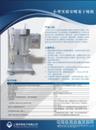 JOYN-2000ml实验室喷雾式干燥机,上海小型喷雾式干燥机价格