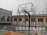六寸地埋圆管篮球架