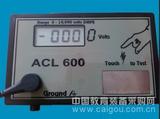 人体静电放电检测仪生产/人体静电放电检测仪厂家