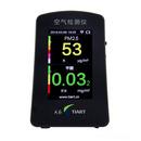 天艺(TIART) T1 霾表 甲醛检测仪 空气质量检测 PM2.5检测测霾仪 wifi