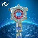 在线式丙酮检测仪|固定式丙酮传感器仪|管道式丙酮测量仪