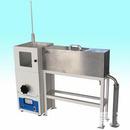 石油产品馏程测定器/便携式馏程测定仪