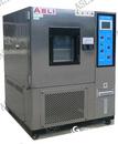 高低温试验箱(微电脑)市场价格
