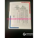 法国HYPHEN BioMed BIOPHEN® FVIII :C 221402