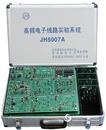 北京万控 WK-JH5007A+ 高频电路实验箱