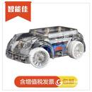 ALTINO机器人小车 Smart Car教育试验平台 中小学开发教学平台