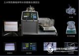 土水特性和非饱和土渗透系数联合测定仪