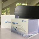 人脂联素(ADPN)试剂盒(ELISA)