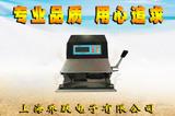 广东消毒型拍打式均质器
