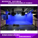 实景棚摄影棚设计虚拟演播室绿箱蓝箱设计演播室灯光设计新闻访谈演播室