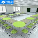 27位小学科学学科教室课桌椅