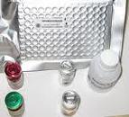 鸡硫酸类肝素(HS)ELISA Kit