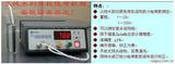 液体介电常数测定仪/介电常数测定仪