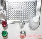 猪皮质醇(Cortisol)酶联免疫分析(ELISA)试剂盒